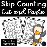 Skip Counting by 2, 5 and 10 - Cut and Paste FREEBIE!