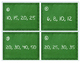 Skip Counting by 2s, 5s, and 10s