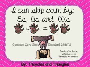 Skip Counting by 5's, 10's, and 100's- aligned with CCSS