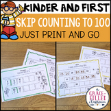 Skip Counting to 100
