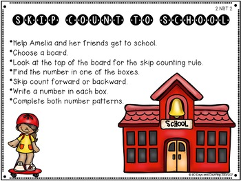 Skip Counting to School (2.NBT.2)