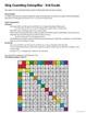 Skip Counting/Multiplication Caterpillar Math Center Game