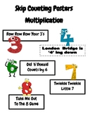 Skip counting songs multplication