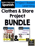 Spanish Fashion Show and Store Skit Projects BUNDLE