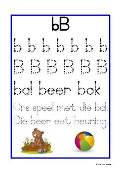 Skrif Boekie