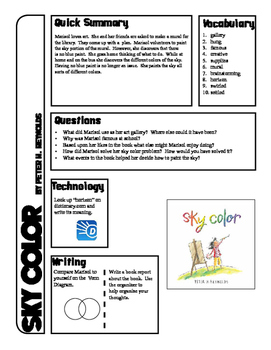 Sky Color by Peter H. Reynolds - Book Study
