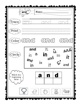Sky High Sight Word Work, Kindergarten Dolch Pre Primer Sight Words