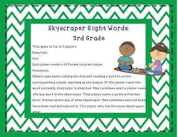 Skyscraper Sight Words 3rd Grade