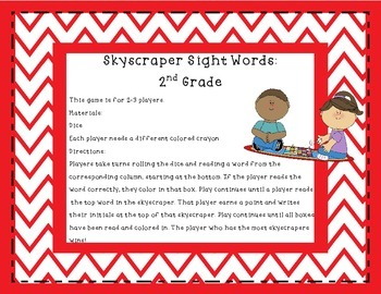 Skyscraper Sight Words Second Grade