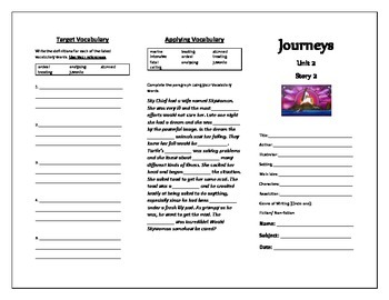 Journeys Grade 5 Trifold (Skywoman and Turtle)