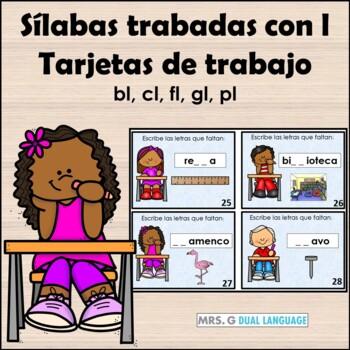 Silabas Trabadas con l Tarjetas de trabajo Spanish l Blend