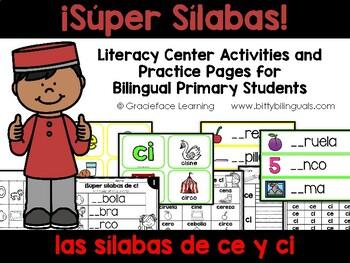Sílabas celestiales - Spanish Phonics Activities for ce y ci