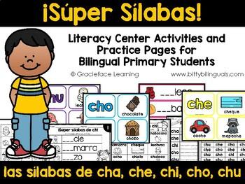Sílabas chidas – Spanish phonics activities for cha, che,
