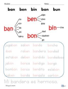 Sílabas dobles o mixtas con ban, bl, br, cl, cr