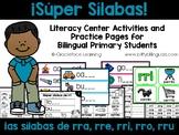 Sílabas irresistibles – Spanish Phonics Practice for rra,
