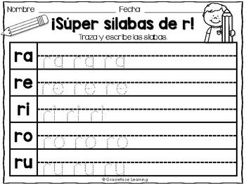 Sílabas reconocidas – Spanish phonics activities for ra, re, ri, ro, ru
