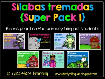 Sílabas tremadas – Super Pack 1 – R Blends in Spanish!