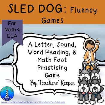 Sled Dog Race Sight Word and Math Fact Practice Game
