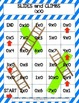 Slides and Climbs-Multiplication Pack