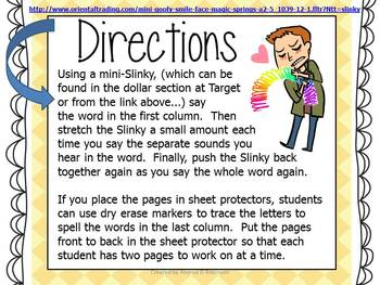 Slinky Stretching CVC Words with the Vowel A