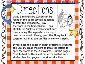 Slinky Stretching CVC Words with the Vowel E