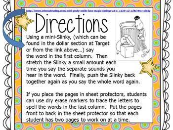 Slinky Stretching CVC Words with the Vowel O