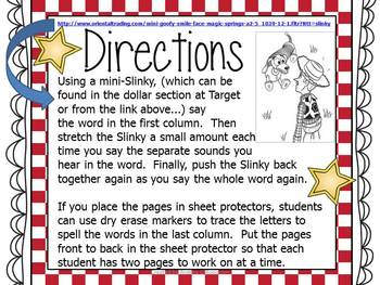 Slinky Stretching CVC Words with the Vowel U