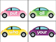Slug Bug Sight Word Games - 3 Games in 1