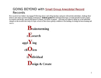 Small Group Anecdotal Record