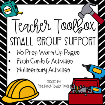 Small Group Binder Pages