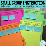 Small Group Instruction Student Documentation Forms: Editable, RTI, Organization