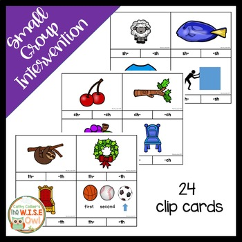 Small Group Interventions:  Digraphs