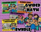 Small Group Lessons for Guided Math {First Grade} GROWING BUNDLE