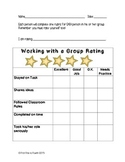 Small Group Student Rubric
