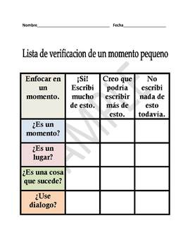 Small Moment Student Checklist Spanish
