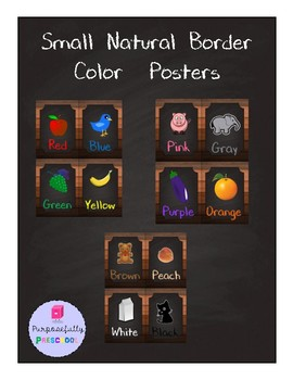 Small Natural Wood Color Posters