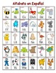 Small Take Home Student Alphabet Cards and Alphabet Chart: Dual Language Edition