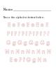 Small Upper Case Trace Write Read E F G N Alphabet Letter