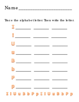 Small Upper Case Trace Write Read I U B P Alphabet Letters 10 Pumpkins Orange 4p