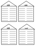 Small Word Family Houses