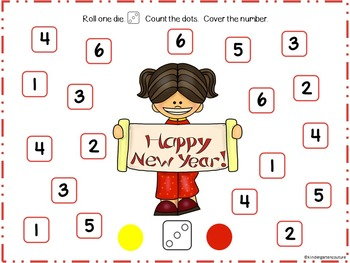 Chinese New Year Roll and Cover For Smart Board -Freebie
