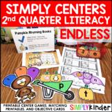 Kindergarten Centers - Second Quarter Simply Centers Bundle
