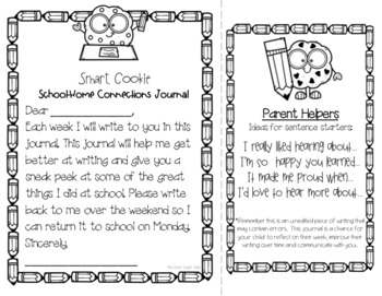 Smart Cookie School-Home Connections Journal Freebie