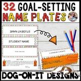Smart Goal Setting 3D Name Plates™ Star Pencils, Editable PDF