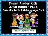 2018 Smart Kinder Kids BUNDLE - April Calendar Math Pack AND Language Pack
