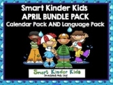 2020 Smart Kinder Kids BUNDLE - April Calendar Math Pack AND Language Pack