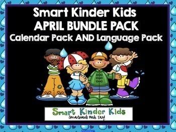 2017 Smart Kinder Kids BUNDLE - April Calendar Math Pack A