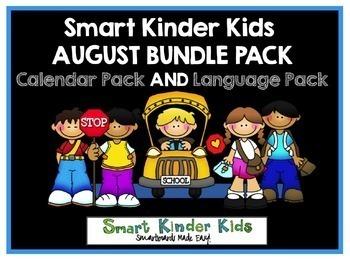 2016 Smart Kinder Kids BUNDLE August Calendar Math Pack AN