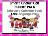 2018 Smart Kinder Kids BUNDLE - February Calendar Pack AND Language Pack