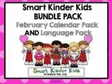 2021 Smart Kinder Kids BUNDLE - February Calendar Pack AND Language Pack